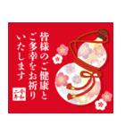 開運☆大人かわいい子年の年賀状【2020】(個別スタンプ:3)