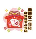 開運☆大人かわいい子年の年賀状【2020】(個別スタンプ:4)