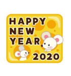 開運☆大人かわいい子年の年賀状【2020】(個別スタンプ:5)