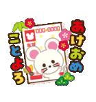 開運☆大人かわいい子年の年賀状【2020】(個別スタンプ:6)