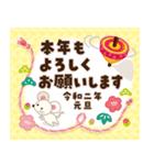 開運☆大人かわいい子年の年賀状【2020】(個別スタンプ:7)