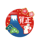 開運☆大人かわいい子年の年賀状【2020】(個別スタンプ:8)