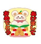 開運☆大人かわいい子年の年賀状【2020】(個別スタンプ:9)