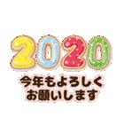 開運☆大人かわいい子年の年賀状【2020】(個別スタンプ:10)