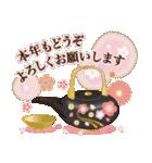 開運☆大人かわいい子年の年賀状【2020】(個別スタンプ:11)