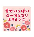 開運☆大人かわいい子年の年賀状【2020】(個別スタンプ:12)