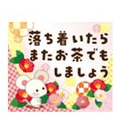 開運☆大人かわいい子年の年賀状【2020】(個別スタンプ:13)