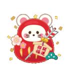 開運☆大人かわいい子年の年賀状【2020】(個別スタンプ:14)