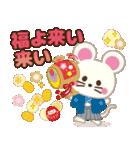 開運☆大人かわいい子年の年賀状【2020】(個別スタンプ:15)