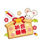 開運☆大人かわいい子年の年賀状【2020】(個別スタンプ:16)