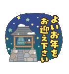 開運☆大人かわいい子年の年賀状【2020】(個別スタンプ:18)