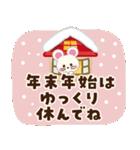 開運☆大人かわいい子年の年賀状【2020】(個別スタンプ:19)