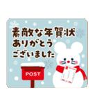 開運☆大人かわいい子年の年賀状【2020】(個別スタンプ:21)