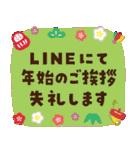 開運☆大人かわいい子年の年賀状【2020】(個別スタンプ:22)