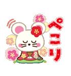 開運☆大人かわいい子年の年賀状【2020】(個別スタンプ:23)