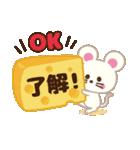 開運☆大人かわいい子年の年賀状【2020】(個別スタンプ:25)