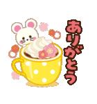 開運☆大人かわいい子年の年賀状【2020】(個別スタンプ:26)
