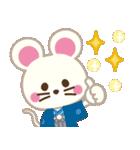 開運☆大人かわいい子年の年賀状【2020】(個別スタンプ:27)