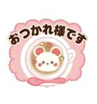 開運☆大人かわいい子年の年賀状【2020】(個別スタンプ:28)