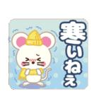 開運☆大人かわいい子年の年賀状【2020】(個別スタンプ:29)