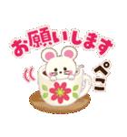 開運☆大人かわいい子年の年賀状【2020】(個別スタンプ:30)