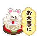 開運☆大人かわいい子年の年賀状【2020】(個別スタンプ:31)