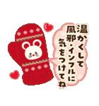開運☆大人かわいい子年の年賀状【2020】(個別スタンプ:32)