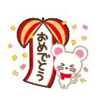 開運☆大人かわいい子年の年賀状【2020】(個別スタンプ:33)