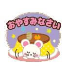 開運☆大人かわいい子年の年賀状【2020】(個別スタンプ:35)