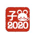 開運☆大人かわいい子年の年賀状【2020】(個別スタンプ:38)