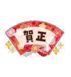 開運☆大人かわいい子年の年賀状【2020】(個別スタンプ:39)