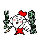 こころちゃま2(個別スタンプ:01)