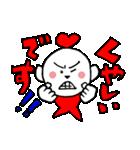 こころちゃま2(個別スタンプ:02)