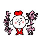 こころちゃま2(個別スタンプ:03)