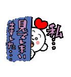 こころちゃま2(個別スタンプ:04)