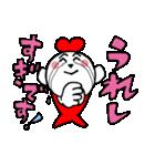 こころちゃま2(個別スタンプ:05)