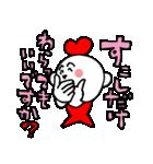 こころちゃま2(個別スタンプ:06)