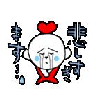 こころちゃま2(個別スタンプ:07)
