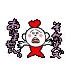 こころちゃま2(個別スタンプ:08)