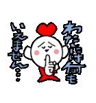 こころちゃま2(個別スタンプ:09)