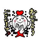こころちゃま2(個別スタンプ:10)