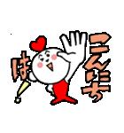 こころちゃま2(個別スタンプ:11)