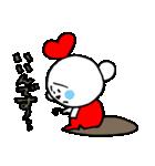 こころちゃま2(個別スタンプ:13)
