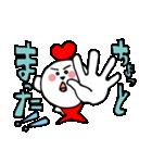 こころちゃま2(個別スタンプ:14)
