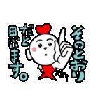 こころちゃま2(個別スタンプ:16)