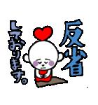 こころちゃま2(個別スタンプ:18)