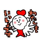 こころちゃま2(個別スタンプ:19)