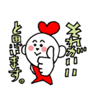 こころちゃま2(個別スタンプ:21)