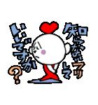 こころちゃま2(個別スタンプ:22)