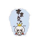 ムチュランファミリー(青森県むつ市)(個別スタンプ:04)
